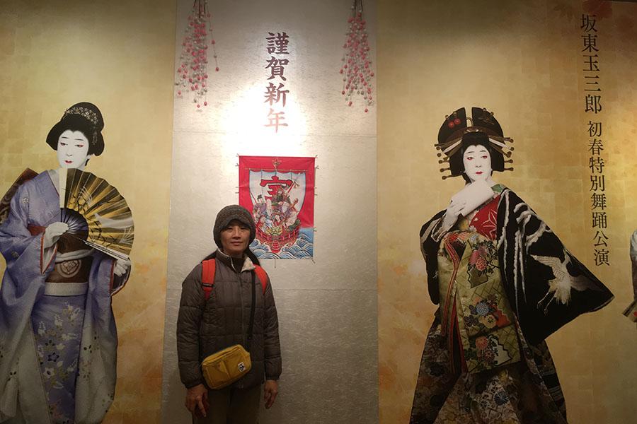 お正月といえば歌舞伎ですね〜