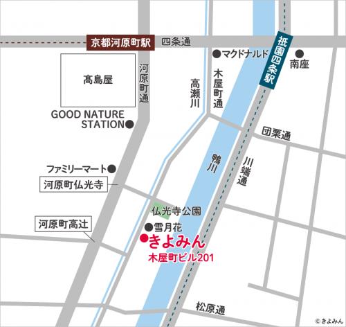 木屋町サロンの地図