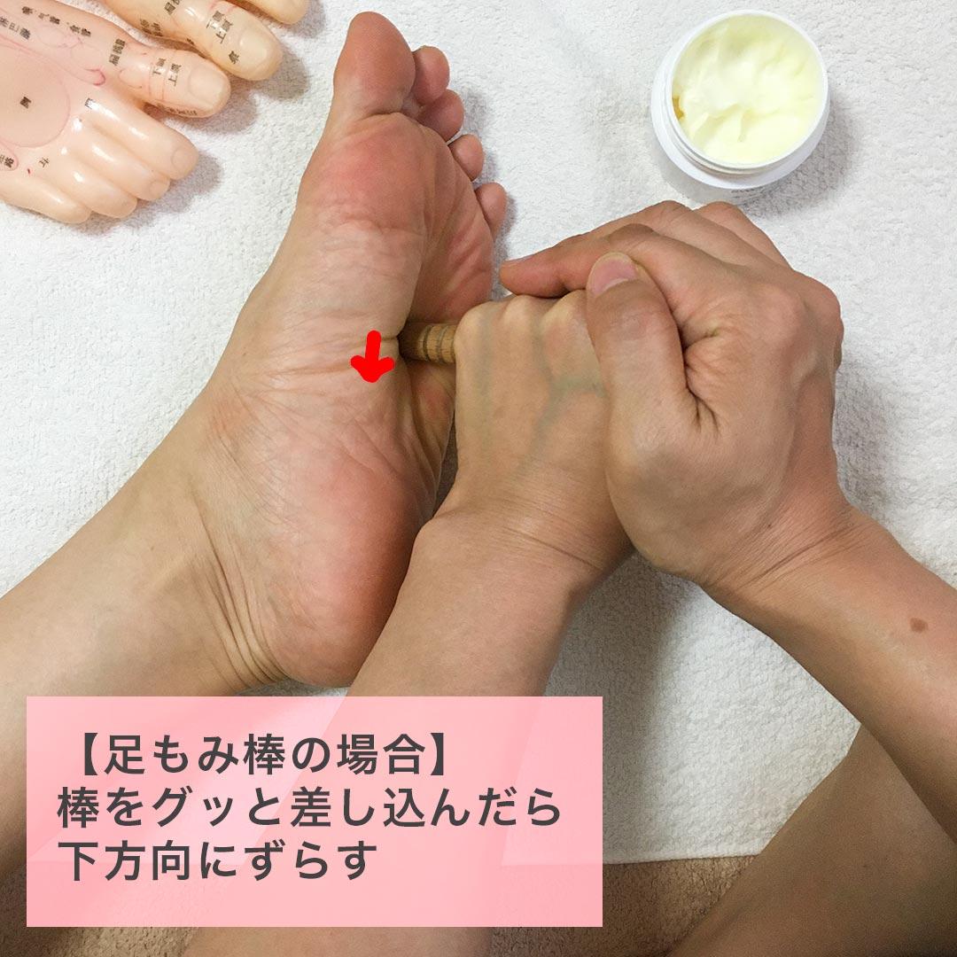 No.34「脾臓」の反射区のセルフケア