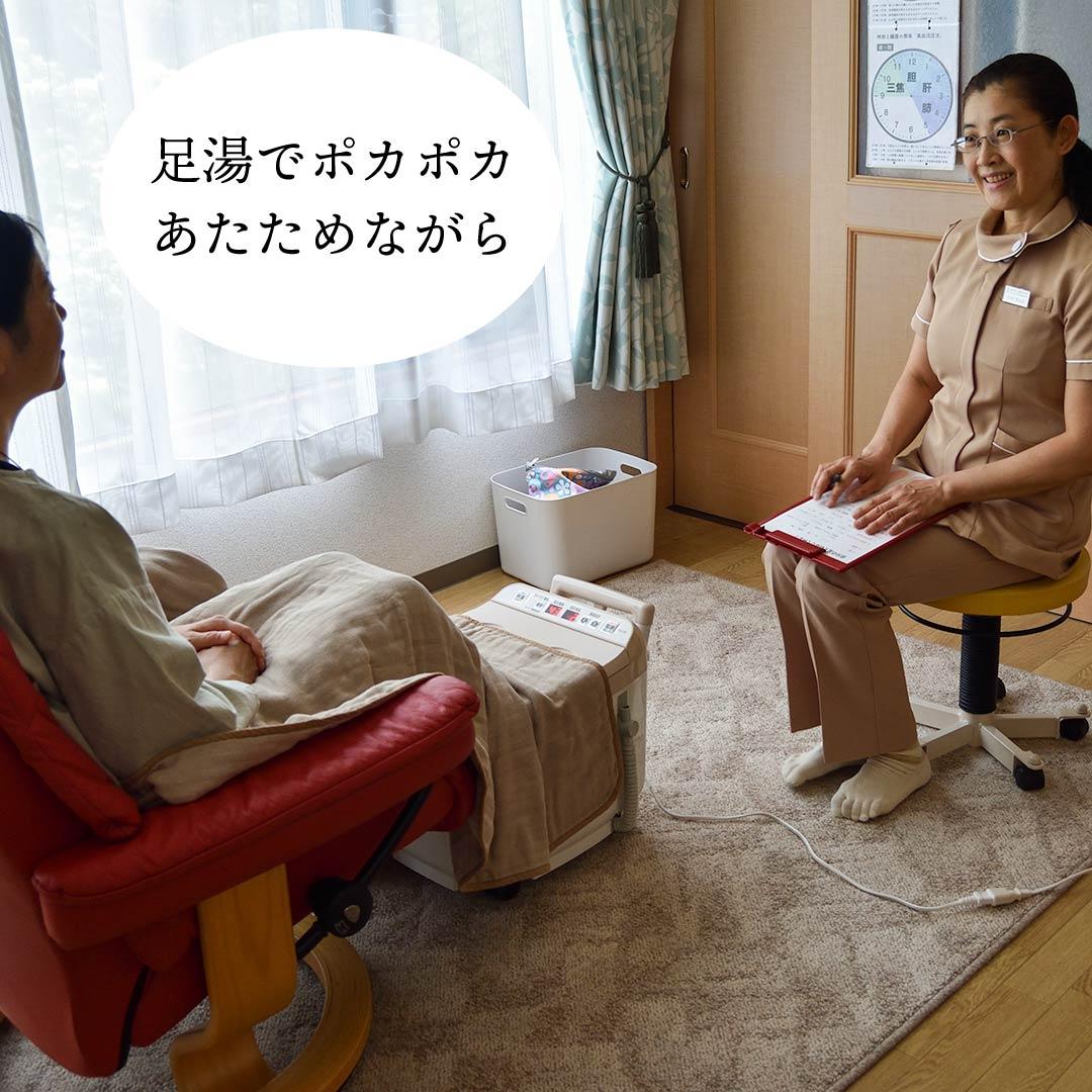 ゆるゆる足もみ体験会 Vol.6